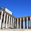 Museo de Arte Moderno de la Villa de París